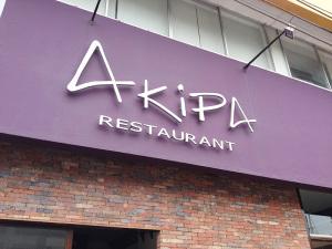 AKIPA Restaurant chacarilla cerca al edificio VISTACORP